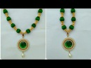 How To Make Silk Thread Necklace   Party Wear   DIY   beginers   designs   easily