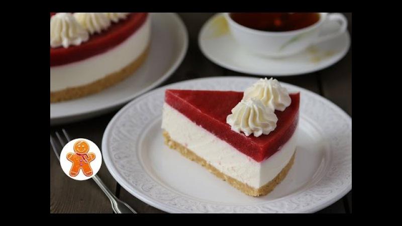 Быстрый Чизкейк Без Выпечки ✧ Cheesecake Without Baking (English Subtitles)