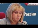Это не криминальная хроника, это борьба за власть Единой России 05 09 2016