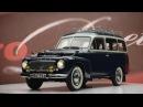 90-летняя история Volvo Cars