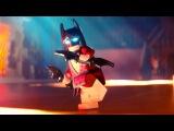 Лего Фильм Бэтмен — Русский трейлер 4 2017
