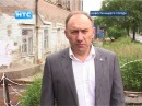 НТС Ирбит: Контроль Главы города за ремонтом МКД (Эфир 01 июля 2016)