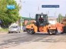 НТС Ирбит: Старт ремонта дорог в городе Ирбите (Эфир 10 июня 2016)