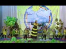 МАДОУ Детский сад №35 город Уфа Республика Башкортостан, танец Забавные пчёлки