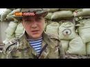 Надежда Савченко Удар властью