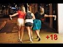 ●ФОТО ПЬЯНЫХ ГОЛЫХ ДЕВУШЕК И НЕ ТОЛЬКО● Приколы с пьяными девушками | Смотреть  ...