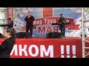 Группа Ласковый Май Ижевск 1 мая 2016