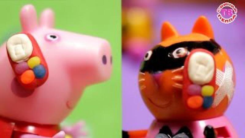 Свинка Пеппа Мультфильм для детей ДЖОРДЖ ПРОПАЛ Peppa Pig Свинка Пеппа на русском