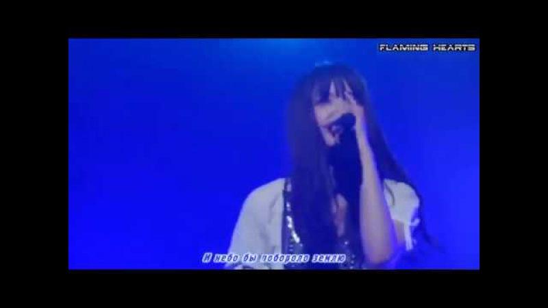 Ikimono Gakari Blue Bird LIVE рус суб