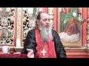 О правильной молитве (прот. Владимир Головин, г. Болгар)