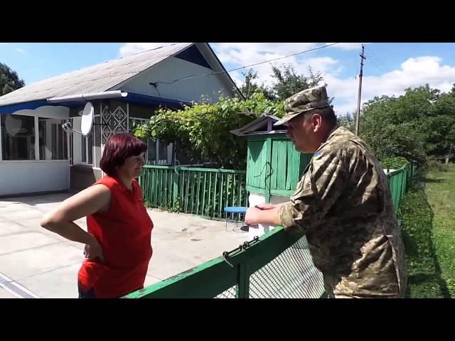 2 июля 2015 Як ми з військовими роздавали повістки на медкомісію. с Копистин