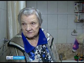 На проспекте Авиаторов в Ярославле случился прорыв на водопроводных сетях