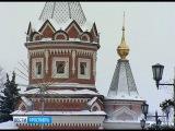 Крещенские морозы все-таки придут в Ярославскую область