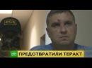 Стоять, работает ФСБ! – Задержание украинских диверсантов в Крыму архив,август 2016г