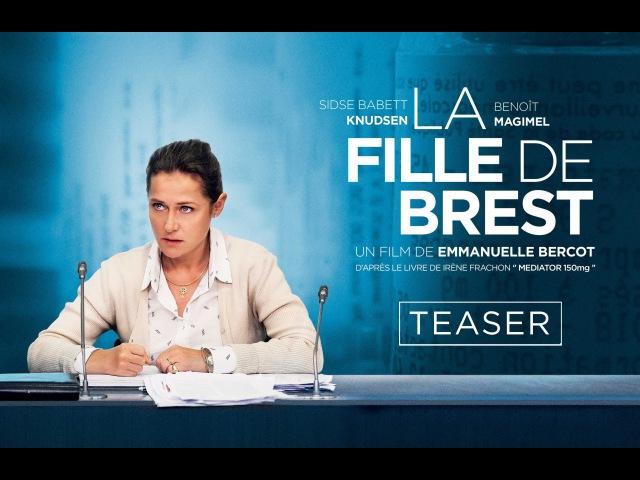 Дочь Бреста / La fille de Brest 2016 Bande Annonce