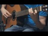 River flows in you (Yiruma)-на гитаре