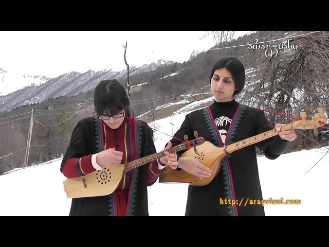 უშენოდ | დები ნაყეურები | Without You | Sisters Nakeuri