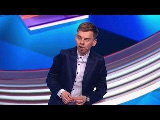 Comedy Баттл: Роман Сидорчик - О лифте, презервативах и собаке
