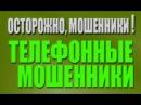 Зек Сотрудник Приват Банка Взламывает Любые Кредитные Карточки, Взлом Кредитки на OLX Сландо! ШОК