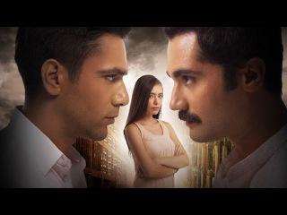 Entre Dos Amores (Fatih Harbiye) - Promo - HD - Español - Canal 13 Chile