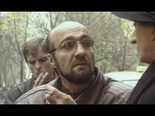 Менты-1. Улицы разбитых фонарей (1 серия) (1998)