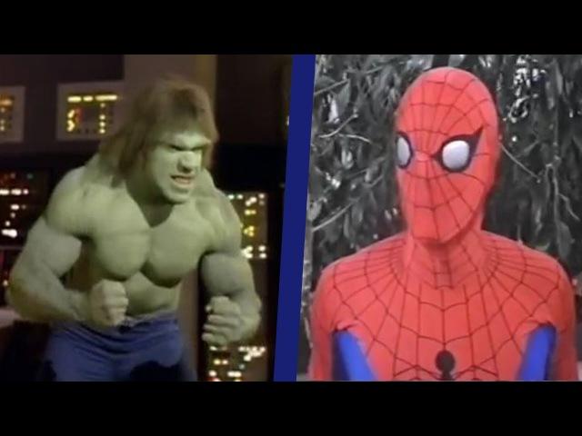 Супергерои МАРВЕЛ в Старых Фильмах Какими они были