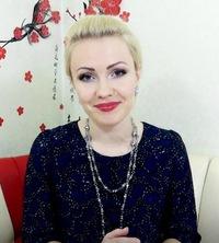 Анастасия Гибская