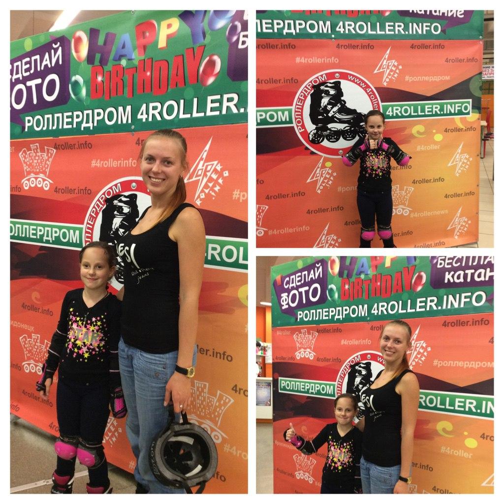 Отчёт и победители конкурса Сделай Фото в честь ДР Роллердрома #4rollerinfo