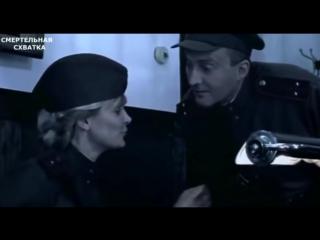 Фильм - Смертельная Схватка - лучшие фильмы онлайн