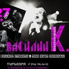 Василий К. Акустика | 27 мая | Д/К Турбоэра