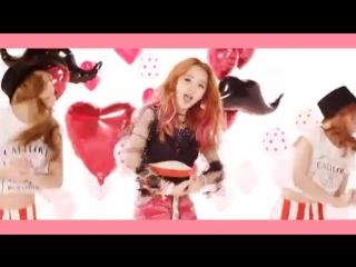 [MV] NC.A(앤씨아) _ Im different(난 좀 달라)