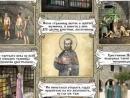 Мч. Парамон и с ним 370 мучеников (250). Мульткалендарь. 12 декабря
