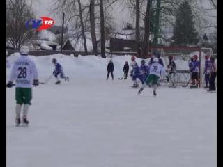 Товарищеская встреча по хоккею с мячом между Сборной города Верхнего Уфалея и Сборной города Хромтау Казахстан.