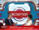 Первая передача Ильи Новикова с Екатериной Лёзовой в программе Экспертиза.
