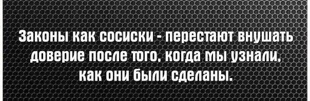 Фото №429843767 со страницы Антона Рудакова
