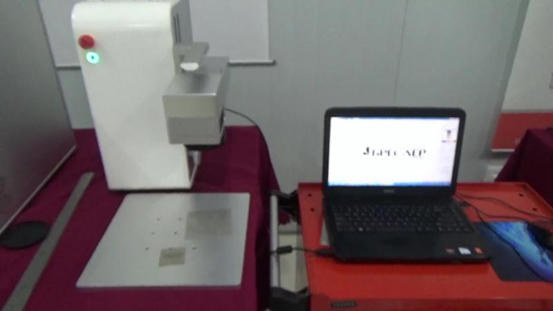 лазерный маркер Bodor laser
