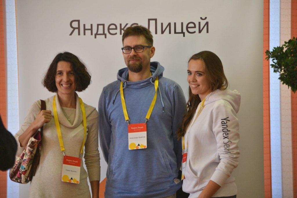 Наобучение в«Яндекс.Лицей» вПензе отобрались 60 школьников