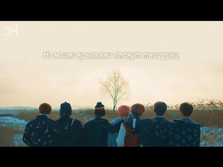 [RUS SUB] BTS - A Supplementary Story: You Never Walk Alone