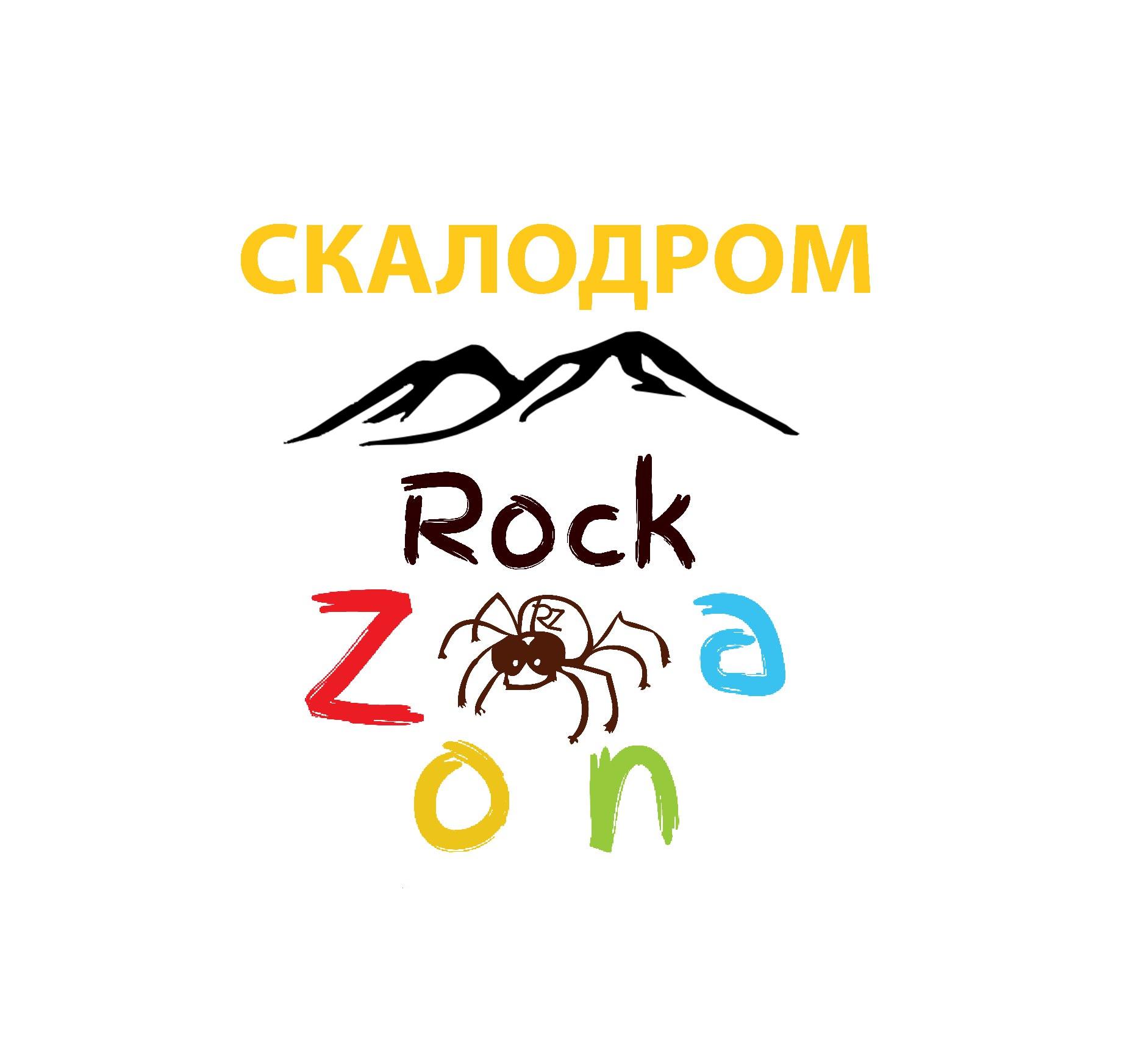 Рок Зона