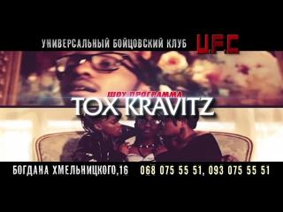 Fight Club UFC_23_04_16_(21sec)
