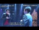 KREVA Miura Daichi♪「クリスマス・イブRap」2016FNS歌謡祭