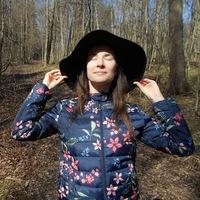 Валерия Московкина