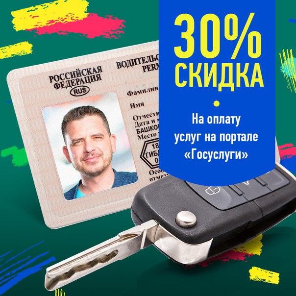 Отличная новость для держателей карт Visa! С 1 января 2017 года на по