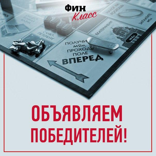 Всем привет!  13 февраля в 00.00 конкурс «Финансовую грамотность учи