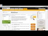 Регистрация и верификация кошелька Okpay  https://www.okpay.com/?rbp=443637230