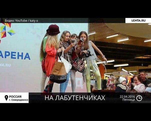 Девочки в слишком больших туфлях спели «на лабутенах» (+18) UhhxGCGab_A