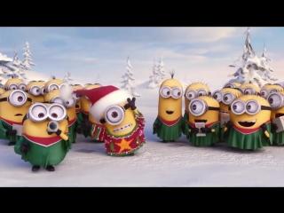 Minions Jingle Bells X-Mas Song - Рождественская Новогодняя песня Миньонов 2017