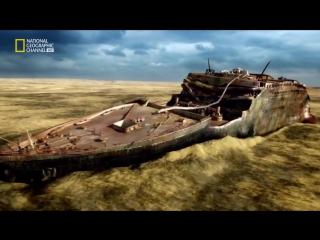 Осушить Титаник (2016) [720]