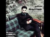 Бехтарин Суруди Эрони_Аудио_ Majid Alipour Hamkhoo - 720P 60FPS