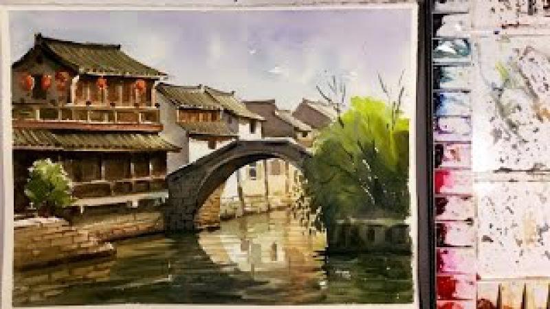Watercolor painting Demo : Jiang nan landscape
